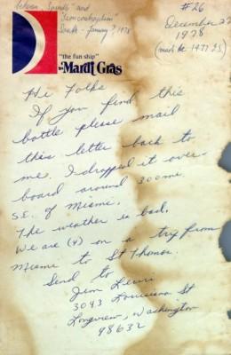 Letter 26|75